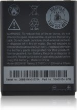 GENUINE ORIGINAL HTC BATTERY FOR HTC WILDFIRE S / HD7 / HD3