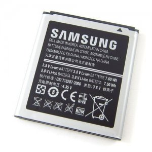 RIGINAL SAMSUNG GRAND QUATTRO BATTERY i8552, i8530
