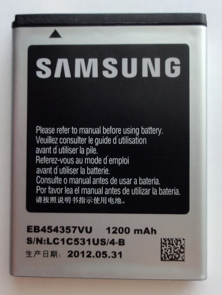 Original Samsung Battery for Galaxy Y S5360