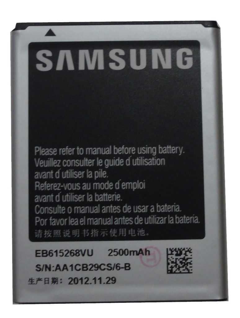 Original Samsung Battery for Galaxy Note N7000 i9220